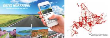 GISを活用した外国人ドライブ観光客の動向等分析(参考画像)