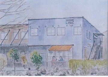 岡村義民さん作品展「水彩画展示」@海老名市障害者支援センター