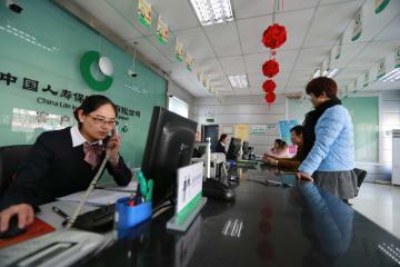 1~5月の保険料収入4・7%増 中国人寿保険