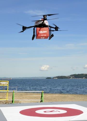 商品を積んで猿島に到着する小型無人機ドローン=17日午後、神奈川県横須賀市