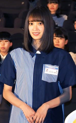「FROZEN PARTY」のアンバサダー就任披露イベントに登場した「日向坂46」の佐々木久美さん