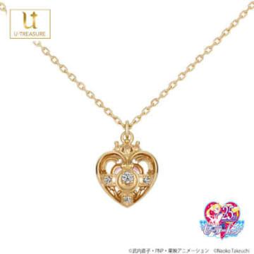 「『美少女戦士セーラームーン』Cosmic Heart Necklace」シルバー・イエローゴールドコーティング 21,600円(税込)/ K18ホワイトゴールド・K18イエローゴールド 95,000円(税込)/ プラチナ950 120,000円(税込)(C)武内直子・PNP・東映アニメーション(C)Naoko Takeuchi