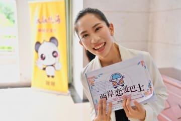 第11回海峡フォーラム 大学生がアイデアを競う 福建省アモイ市