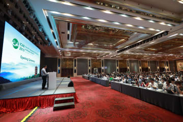 植物科学分野で世界最高レベルの学術会議、武漢で開催