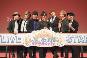 「劇場版 うたの☆プリンスさまっ♪ マジLOVEキングダム」の公開記念舞台あいさつの写真(C)UTA☆PRI-MOVIE PROJECT