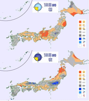 18日(火)朝と夜の天気予想分布図