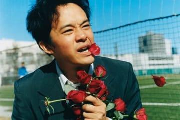 映画「宮本から君へ」のビジュアル (C)2019「宮本から君へ」製作委員会