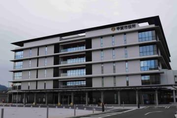 甲賀市役所(滋賀県)