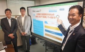 特設サイトを紹介する冨田委員長(左端)ら=17日、大阪市中央区の大阪商工会議所
