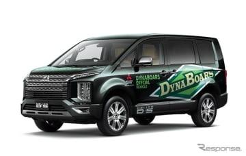 デリカ D:5 「三菱重工相模原ダイナボアーズ」特別ラッピングサポートカー