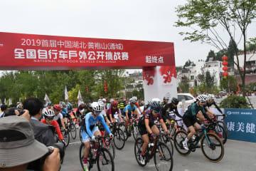 自転車競技のオープン大会開催 湖北省通城県