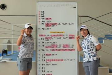 予選会を通過した西郷真央(左)と下川めぐみ(提供:大会事務局)