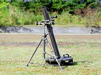 81ミリ迫撃砲(陸上自衛隊提供)