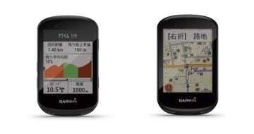 ガーミン、サイクルコンピュータEdgeシリーズの最新モデルを発売