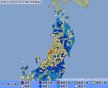 気象庁が発表している地震情報より