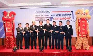 大成ロテックはハノイに初の海外拠点となるベトナム法人「大成ロテック・ベトナム」を設立し、12日に設立式典を開催した(同社提供)