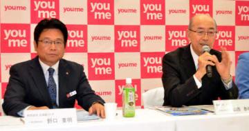 今後の連携の可能性を語る山西社長(右)と野口社長