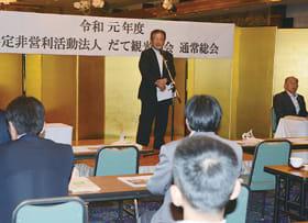 19年度事業計画を決めただて観光協会の通常総会
