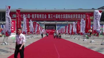 ハルビン国際経済・貿易商談会の朝鮮展示エリアを訪ねて