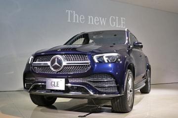 メルセデス・ベンツ 新型GLE グレード:450 4MATIC スポーツ(ISG搭載モデル)/ボディカラー:カバンサイトブルー