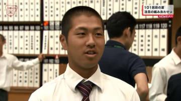 夏の高校野球千葉大会 銚子商業「夏大会こそ絶対に優勝して甲子園に行きたい」