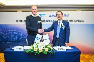 新松機器人、独SAPと産業インターネット・エコシステム構築で提携