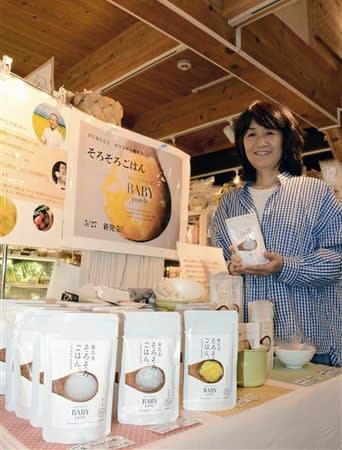 自然栽培の米や野菜を使った離乳食を開発したピュアリィの反後人美代表=熊本市中央区