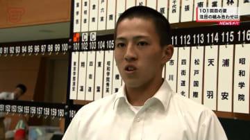 夏の高校野球千葉大会 専修大松戸「全力で戦っていきたい」