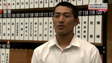 夏の高校野球千葉大会 木更津総合「一戦一戦を戦っていきたい」