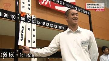 夏の高校野球千葉大会 選手宣誓は東京学館浦安高校に