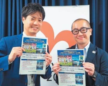 「みんなで観戦してほしい」と呼び掛ける内閣官房東京五輪・パラリンピック事務局の久保太志郎さん(右)ら=東京・永田町