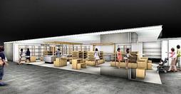 コトノハコ神戸にオープンする「兵庫県おみあげ発掘屋」の店内イメージ