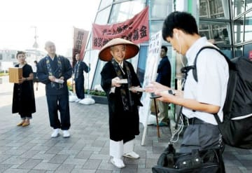 デニム製の僧衣を着て募金への協力を呼び掛ける僧侶ら