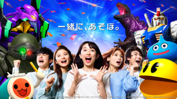 「MAZARIA」(C)BANDAI NAMCO Amusement Inc.(C)BANDAI NAMCO Entertainment Inc.