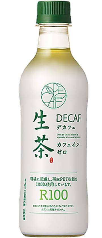 新ペットボトルを採用した生茶デカフェ