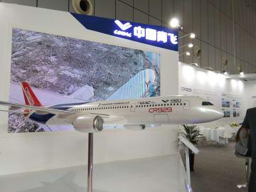 中国・ロシア科学技術イノベーションの日イベントが開催