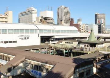 荒川区の日暮里駅(「Wikipedia」より)