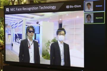 NECが本格展開を始める顔認証のサービス=21日、東京都港区