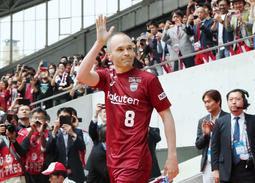 サポーターに手を振りながらイベントに登場したイニエスタ選手=神戸市兵庫区御崎町1、ノエビアスタジアム神戸