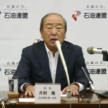 記者会見する石油連盟の月岡隆会長=21日午後、東京都千代田区