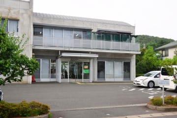 2階部分を使用する社会福祉法人が立ち退きを求められていた大磯町横溝千鶴子記念障害福祉センター