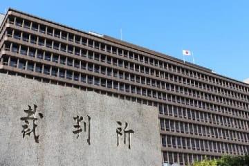 大阪地裁・高裁(soraneko / PIXTA)
