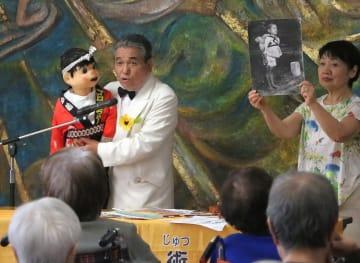 人形のゴローちゃんと共に原爆や平和について語るしろたにさん=恵の丘長崎原爆ホーム