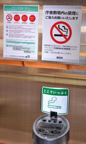 喫煙所に貼られた庁舎敷地内禁煙の通知=21日午後、鹿沼市役所