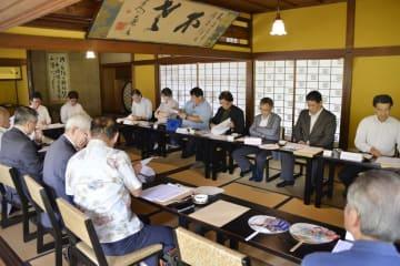 愛知県半田市で開かれた、全国組織「国登録有形文化財全国所有者の会」の設立総会=22日午後