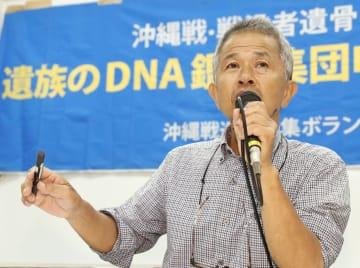 沖縄戦の遺族らにDNA型鑑定の申請について説明する、市民団体「ガマフヤー」の具志堅隆松代表=22日午後、那覇市