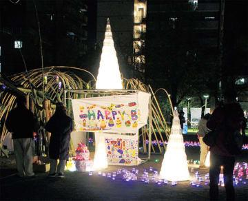 【参加者募集】12月の「光のぷろむなぁど」アイデア募るミーティング@蒔田公園(横浜市南区)