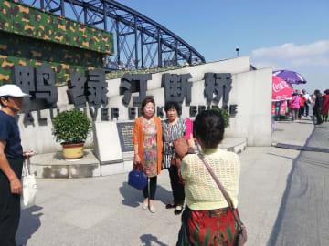 中朝国境の丹東市、地域の特色生かして観光収入増