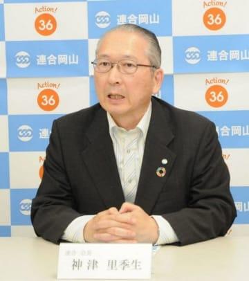 内閣不信任決議案の対応などについて話す神津会長