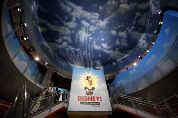 ミッキーマウスの90周年記念アート展、米カリフォルニアで開催
